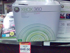 97421376 3a8335d7ed m Xbox 360   Definitely A Different Gaming Console