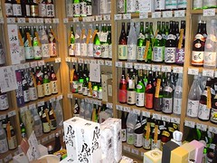 bachelorette party learn about drinking sake