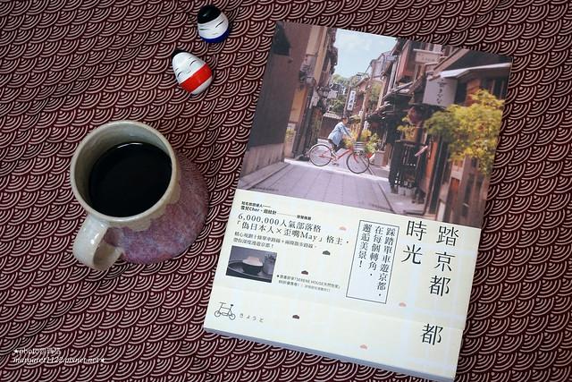 踩踏京都慢時光