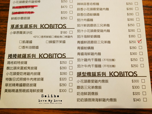 台北東區主題餐廳醜比頭的秘密花園輕食咖啡屁桃 (12)
