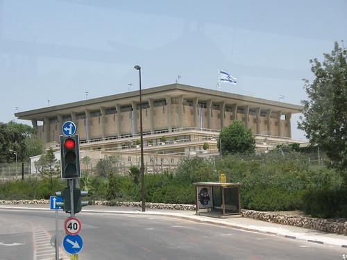 Knesset_1350