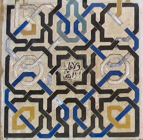 An Introduction to Islamic Art and Architecture Jerri Lejeune