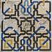Islamic patterns: Granada, Spain by Sir Cam