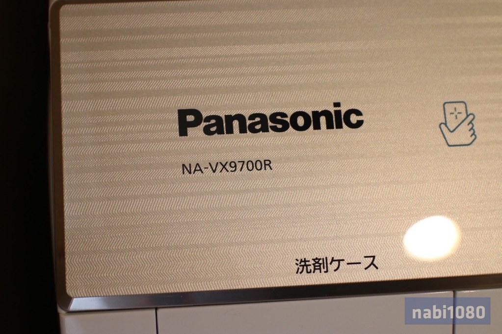 Panasonic 970005