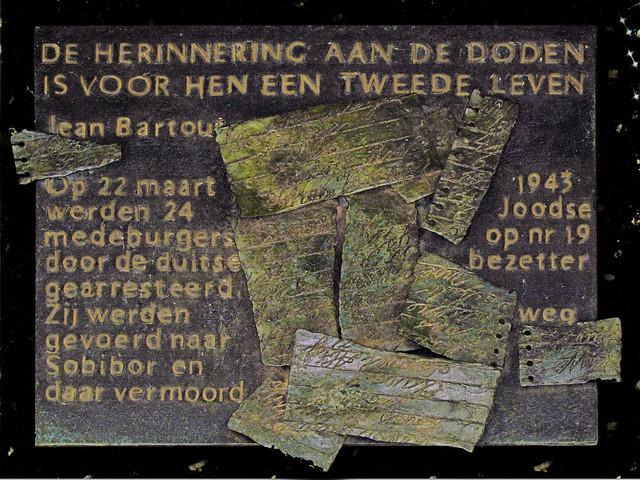 Haags Achterhuis Reinkenstraat nummer 19