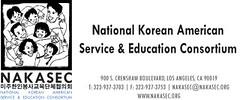 Business Card Front NAKASEC