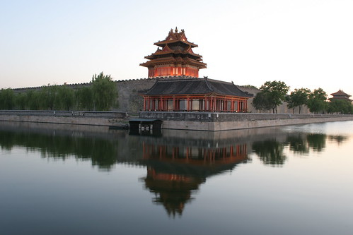 Corner Towers of the Forbidden City