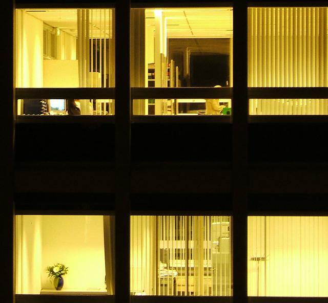 Office Window View Night : Ce f z g zz
