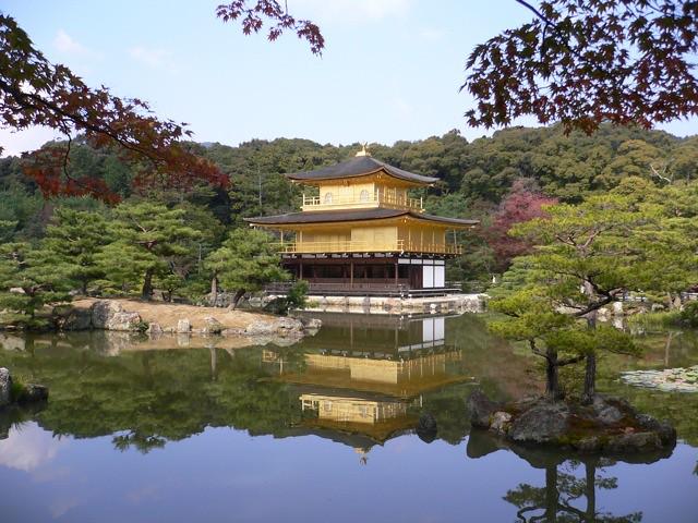金閣寺 Kinkaku-ji