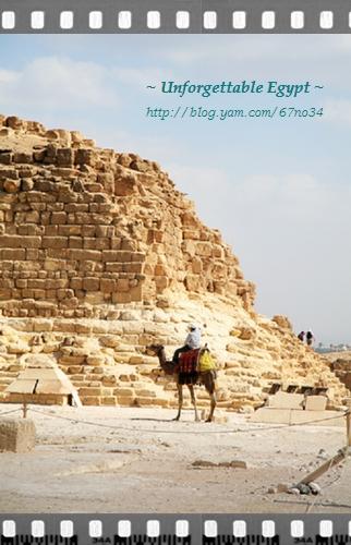 2005 Egypt d1 214