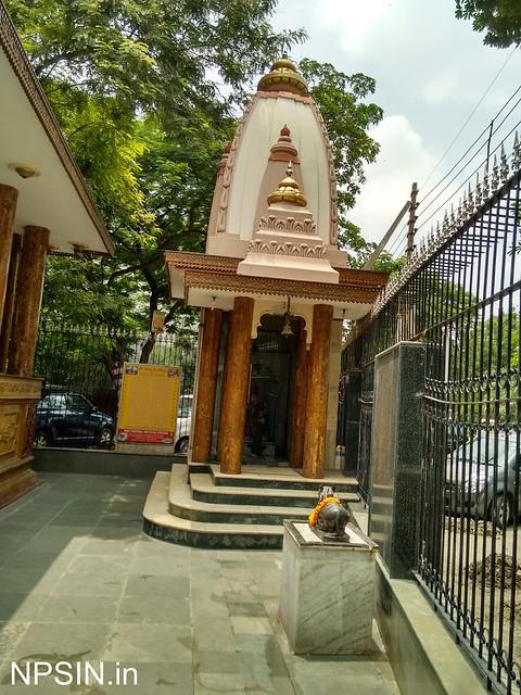 Shri Radha Krishna Mandir
