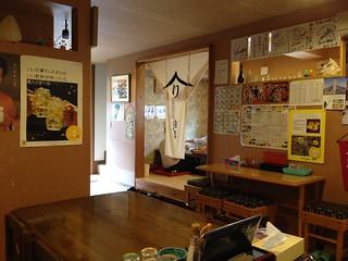 rishiri-island-hurusato-syokudo-inside01