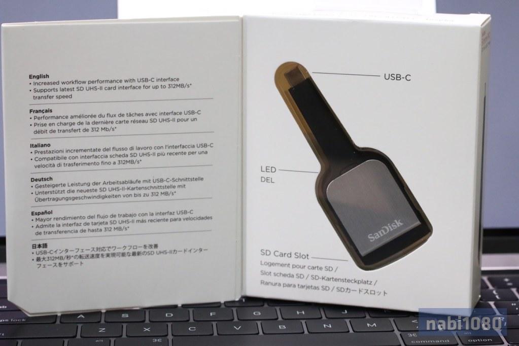 SanDisk SDカードリーダー02