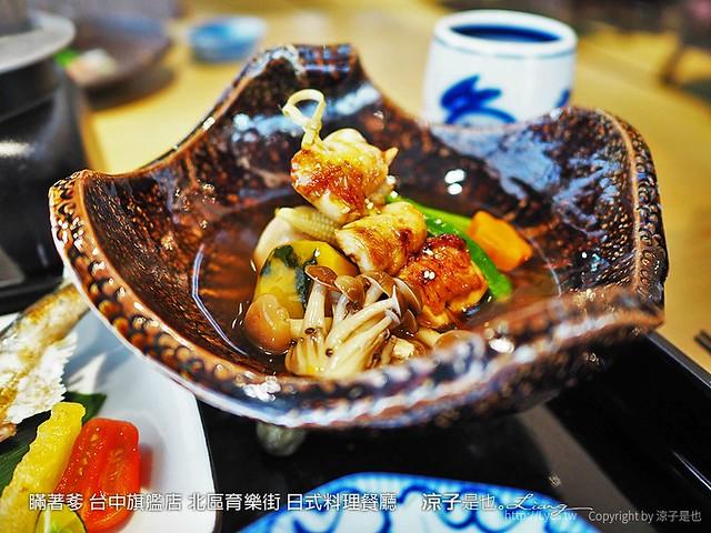 瞞著爹 台中旗艦店 北區育樂街 日式料理餐廳 23
