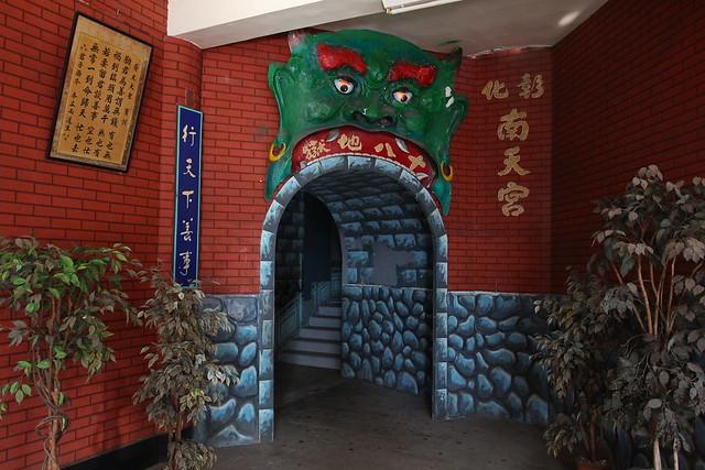 5彰化南瑤宮18層地獄 (4)