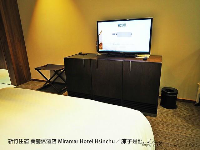 新竹住宿 美麗信酒店 Miramar Hotel Hsinchu 20