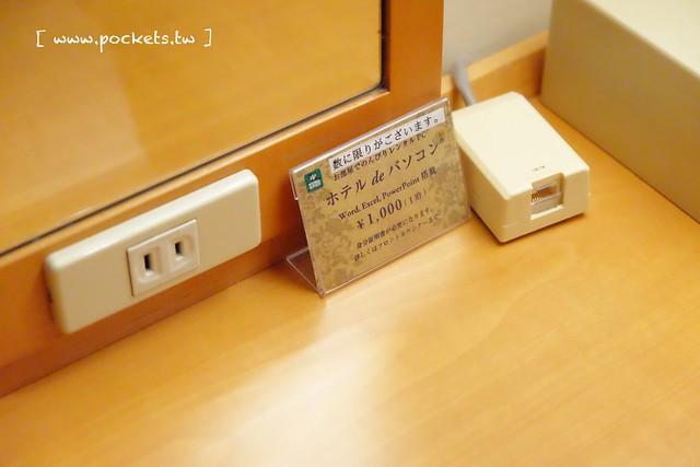 batch_DSCF0410