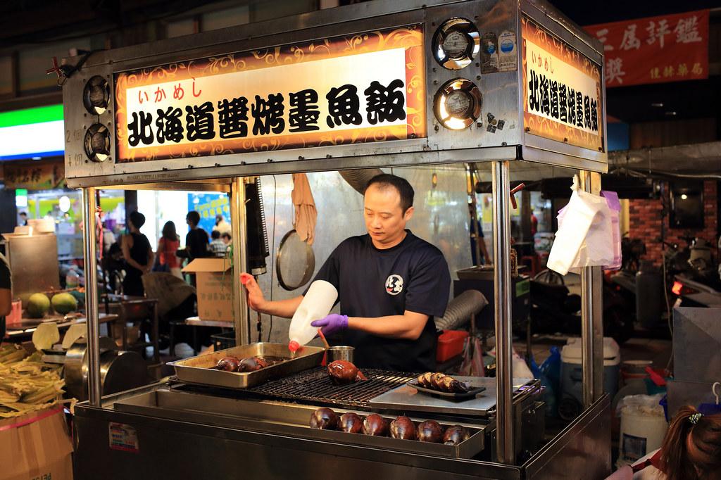 20150603大同-北海道醬烤墨魚飯 (1)