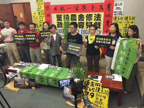 民間團體昨(5日)召開記者會,力挺農舍修法、農地農用。(圖片來源:台灣農村種縣)