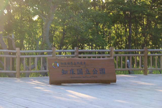 2014-07-21_02056_北海道登山旅行.jpg