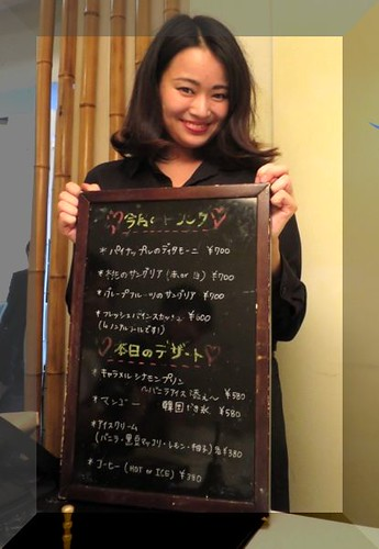 Photo:2015-07-06_T@ka.の食べ飲み歩きメモ(ブログ版)_銘柄豚が花開くサムギョプサルを堪能【新宿】TEJI TOKYO_10 By:logtaka