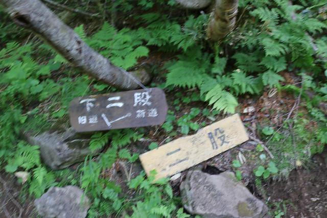2014-07-22_03261_北海道登山旅行.jpg