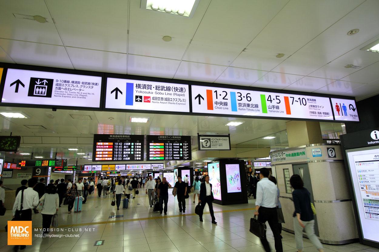 MDC-Japan2015-582