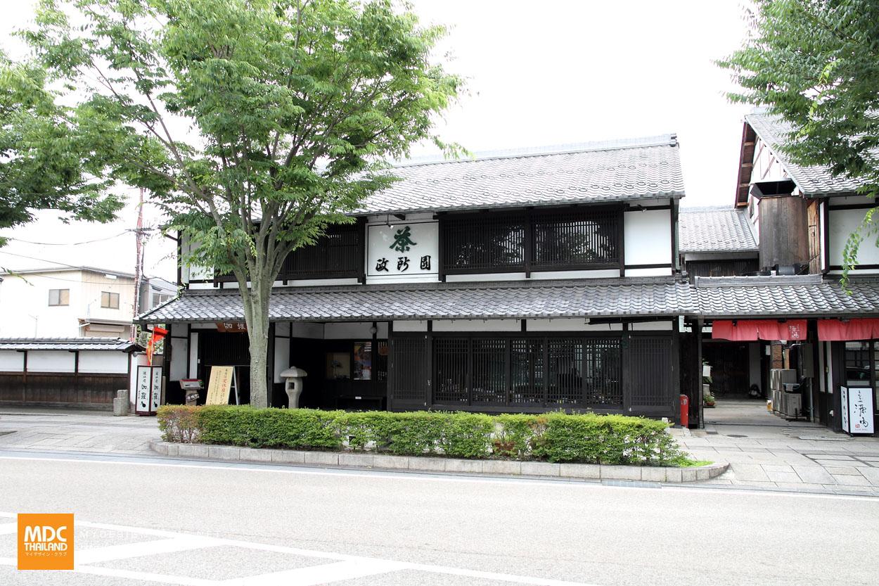 MDC-Japan2015-524