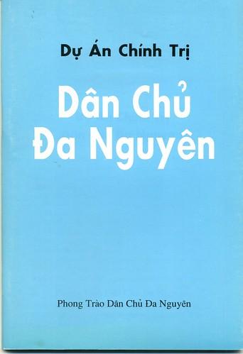 DACT1992