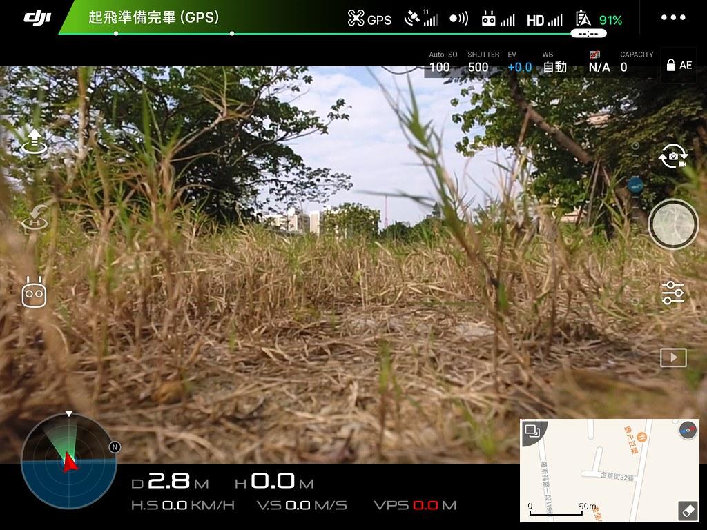 DJI GO 4 操作畫面搭配 iPad