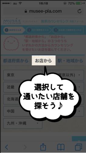 musee-yoyaku02