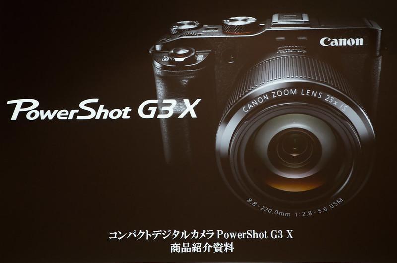 Powershot_G3X-2