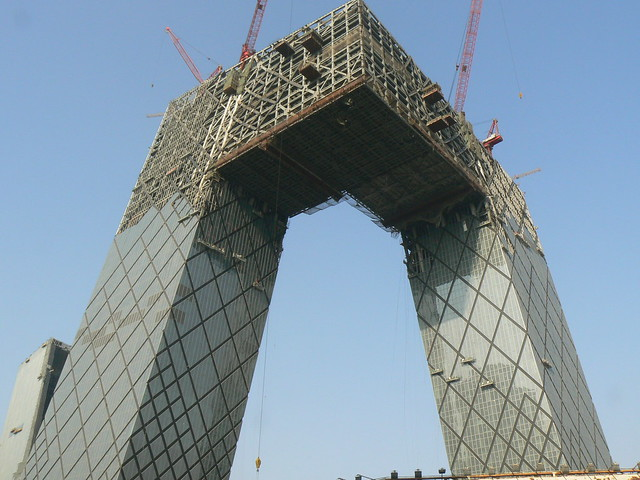 CCTV Headquarters