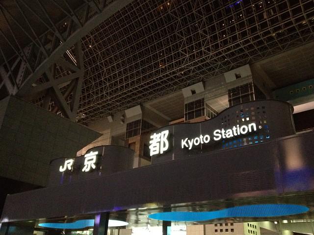 晚上的京都車站