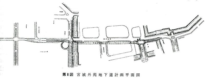 宮城外苑地下道計画1