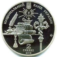 Ukraine Andrey Sheptytsky Coin reverse