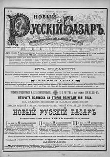 1881_267