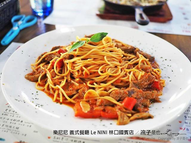 樂尼尼 義式餐廳 Le NINI 林口國賓店 4