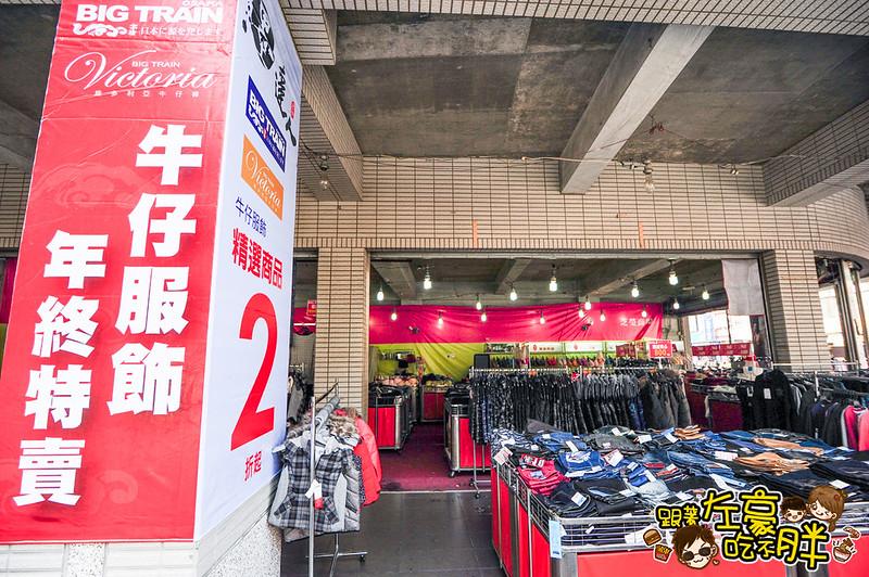 曼黛瑪璉+墨達人+維多利亞牛仔褲大型特賣會-3877