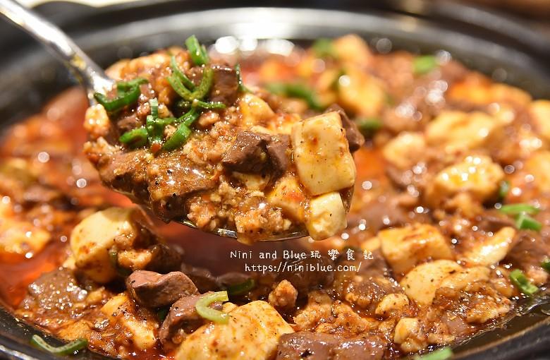 時時香 Rice Bar 新光三越美食餐廳瓦城21