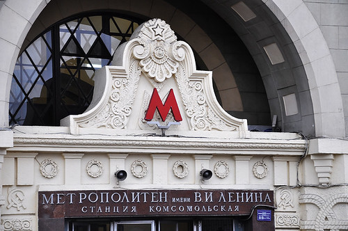 MoscowMetro_Moscow_visit_MR_JS_1210_121