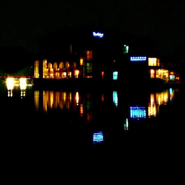 View from Purple Jade 夜游紫玉山庄