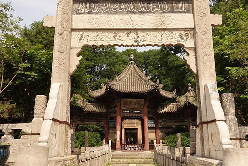 Le temple mosquée de Xi'an