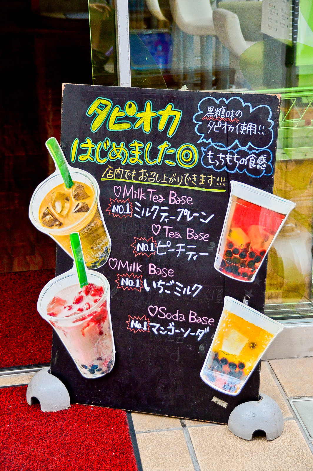 Bubble Tea Harajuku