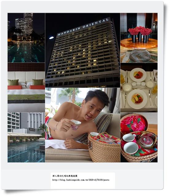 (住宿 新加坡) 文華東方酒店 ~ 從房間就能將無敵海灣盡收眼底的奢華酒店 ~ 不來泳池游絕對會後悔