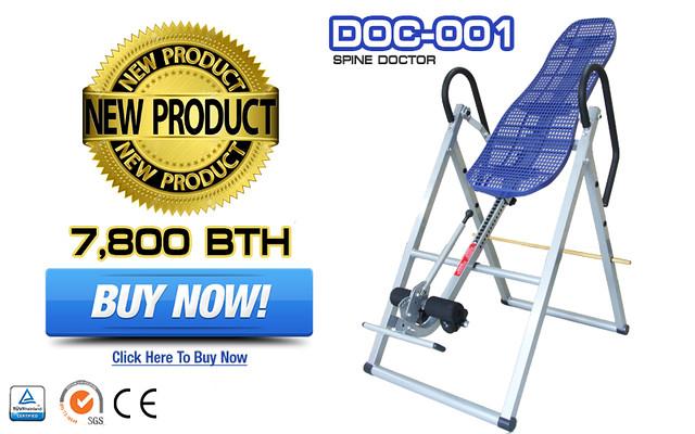 Doc001