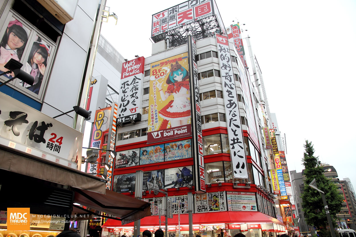 MDC-Japan2015-651