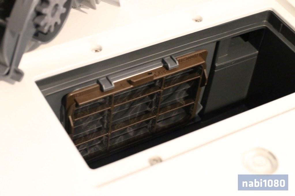 Panasonic 970016
