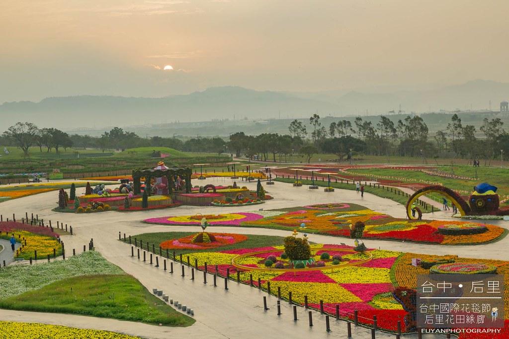 台中國際花毯節2