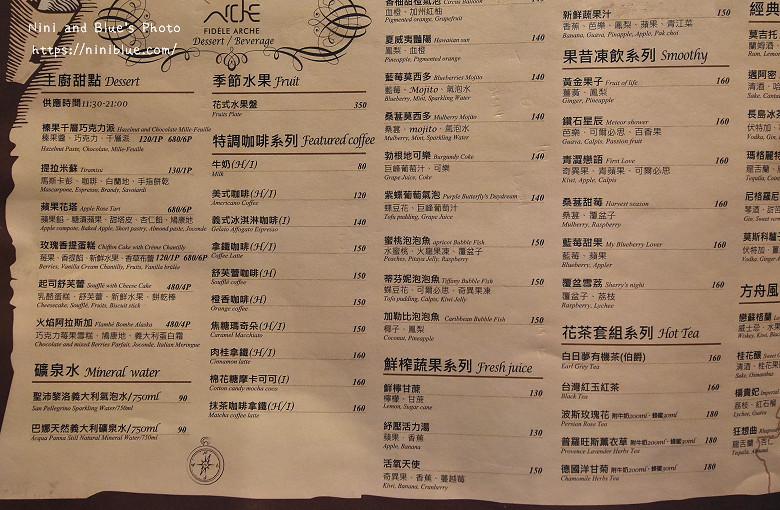 公益路美食妃黛方舟菜單menu價位05